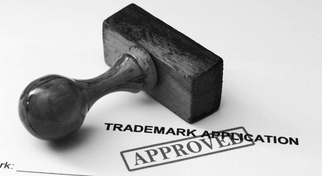 Κατοχύρωση Εμπορικά Σήματα Δικηγόρος